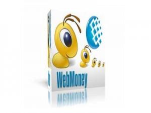 Как получить аттестат WebMoney?