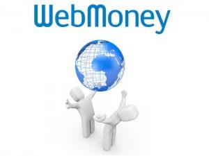 Как перевести WebMoney?