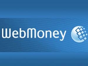 Как перевести деньги на WebMoney?