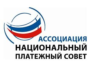 В России создан «Национальный Платежный Совет»