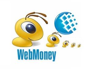 Как пополнить кошелек на WebMoney?