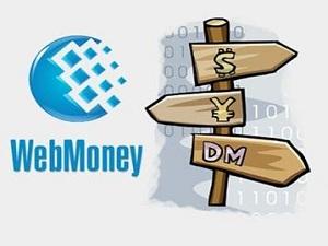 WebMoney запустила автоматический сервис краткосрочных займов