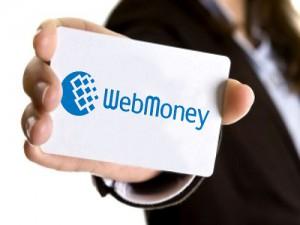 Как работает Banking Webmoney Transfer?