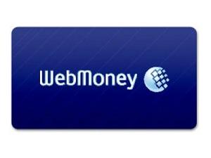 WebMoney как средство банковской аутентификации