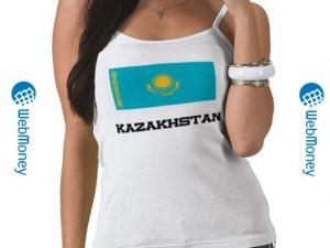 WebMoney - теперь и в Казахстане