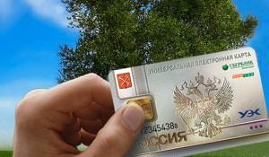 проект универсальных электронных карт