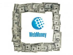 Заработать WebMoney можно поделившись Интернетом