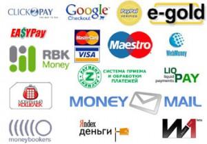 Распространенные платежные интернет-системы