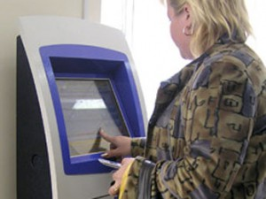 снижении ценового порога по комиссионному сбору в платежных терминалах