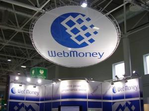 Новые точки пополнения WebMoney в Киргизии и Молдове + банки Сингапура
