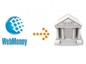 WebMoney Keeper: вывод средств на банковский счет
