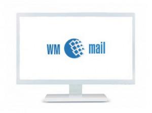 Личная почта для всех участников на WMID.COM